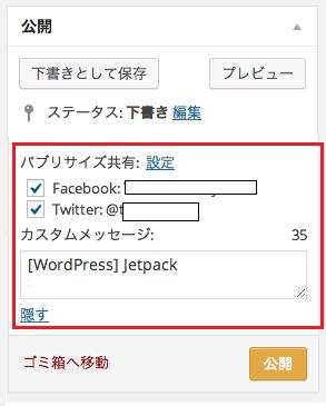 Jetpack-func-15