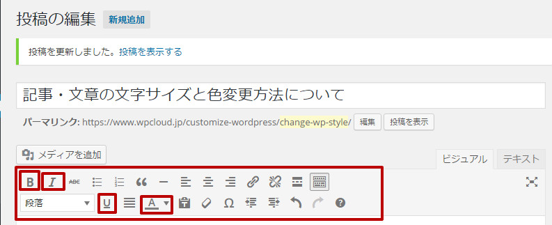 change type1