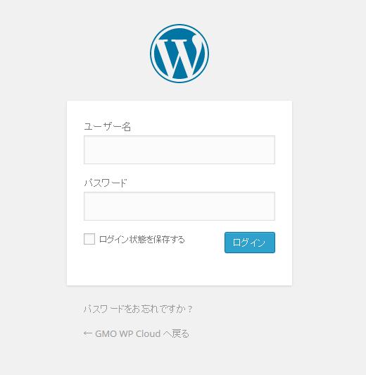 wordpress12